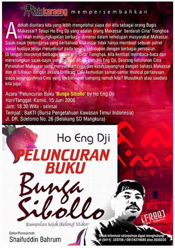 poster_bunga_sibollo_by_ho_eng_dji.jpg